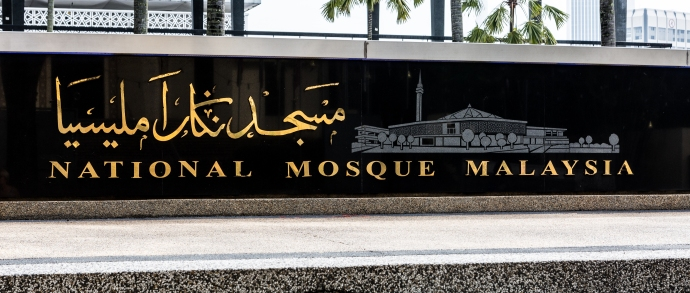 National Mosque