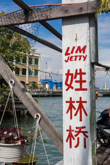 Each Jetty has its own unique character, which tended to be reflected in its signage.