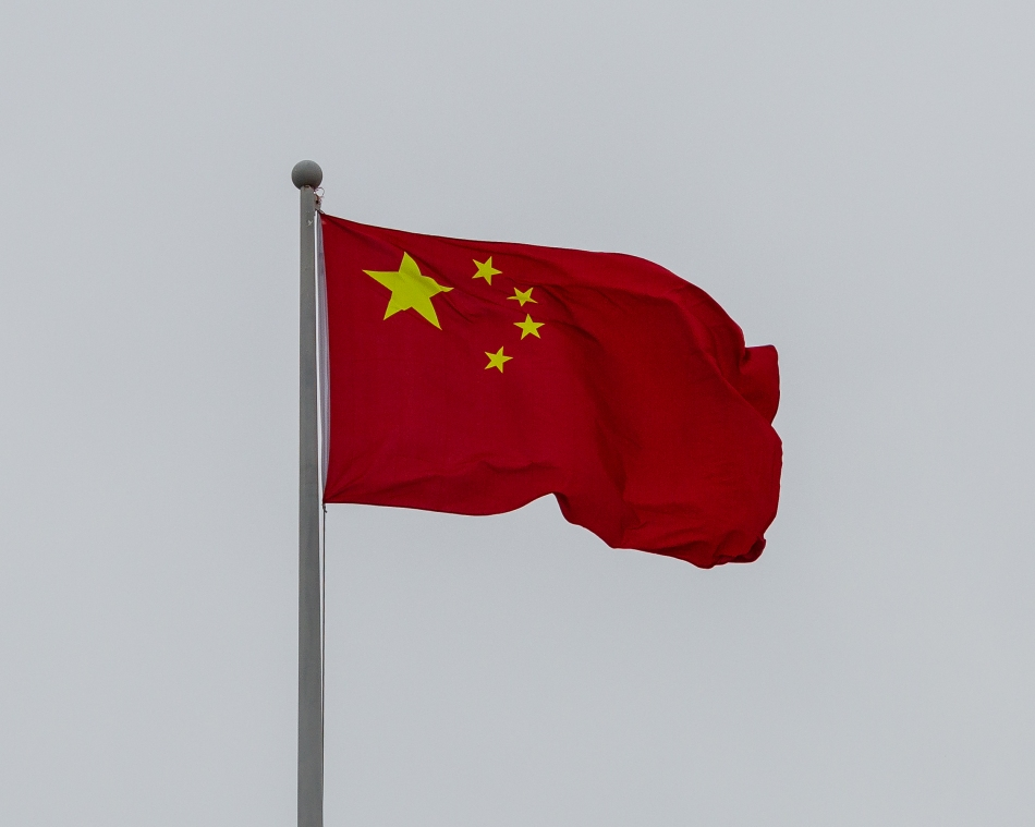 China Flag over Shanghai