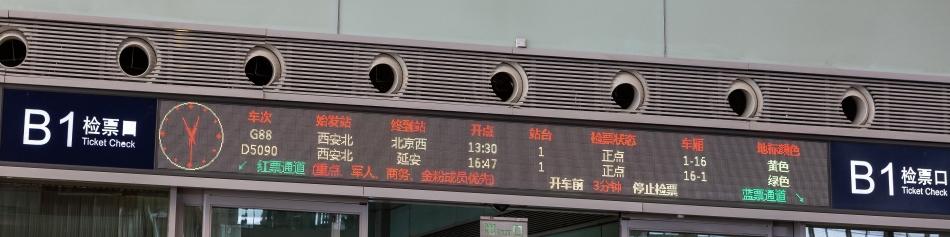 Boarding Information