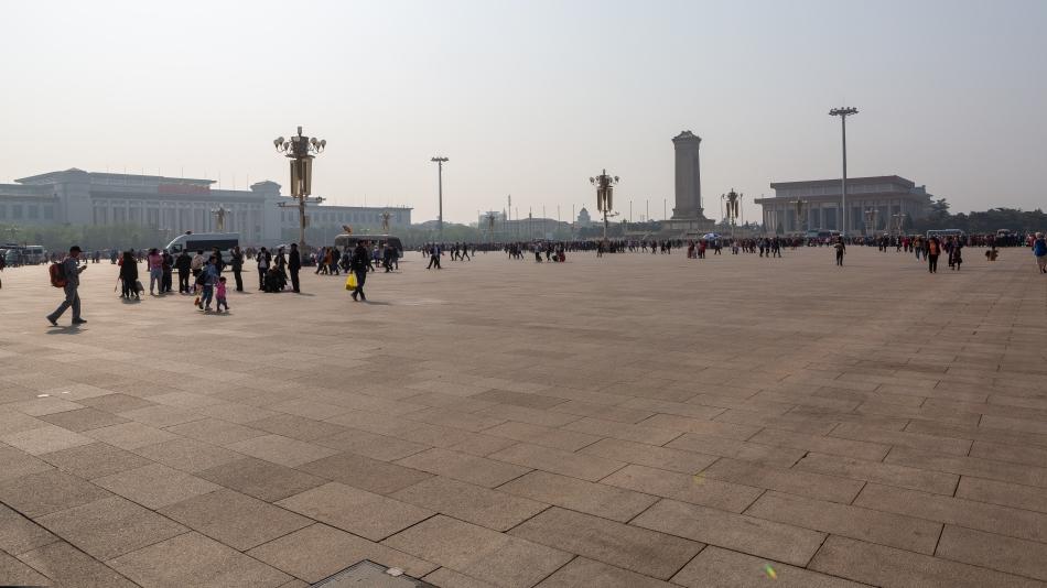 Ti'anamen Square