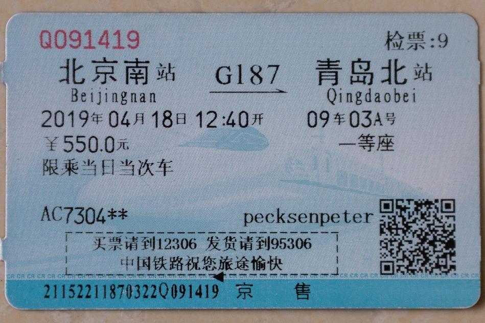 1st Class Ticket